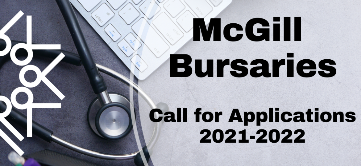 Call for Application McGill (1)