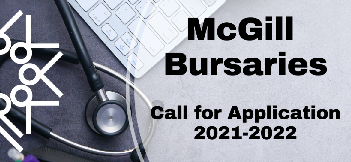 Call for Application McGill